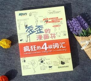 书籍包装印刷